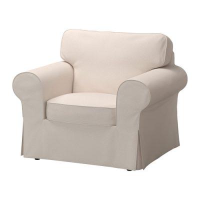 Smilškrāsas atpūtas krēsls mēbeļu noma, krēslu noma, atpūtas krēslu noma Beige armchair Бежевое кресло для отдыха