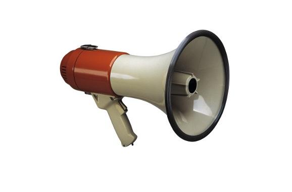 Rupors Рупор Megaphone noma rupora noma